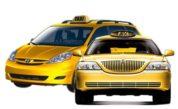 Такси Элит