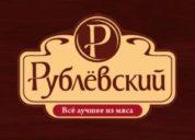 Торговый дом Рублёвский
