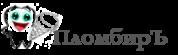 Стоматологическая клиника «ПломбирЪ»
