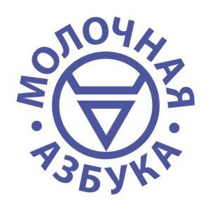 Молочная фабрика «МОЛОЧНАЯ АЗБУКА»