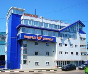 белгородский хладокомбинат 2