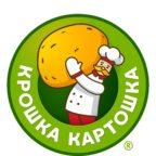 Сеть ресторанов быстрого питания «Крошка Картошка»