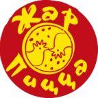 Сеть ресторанов «Жар-Пицца»