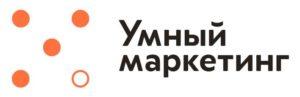 Умный маркетинг логотип